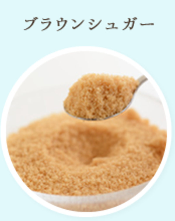 Wondrous benefits of Brown sugar! (^^♪